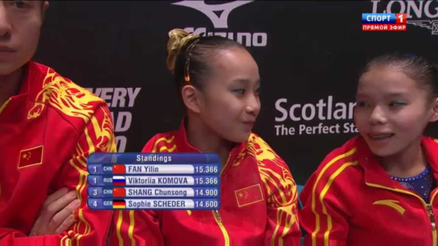 Fan Yilin. Uneven Bars. Брусья. Чемпионат мира 2015 Глазго.