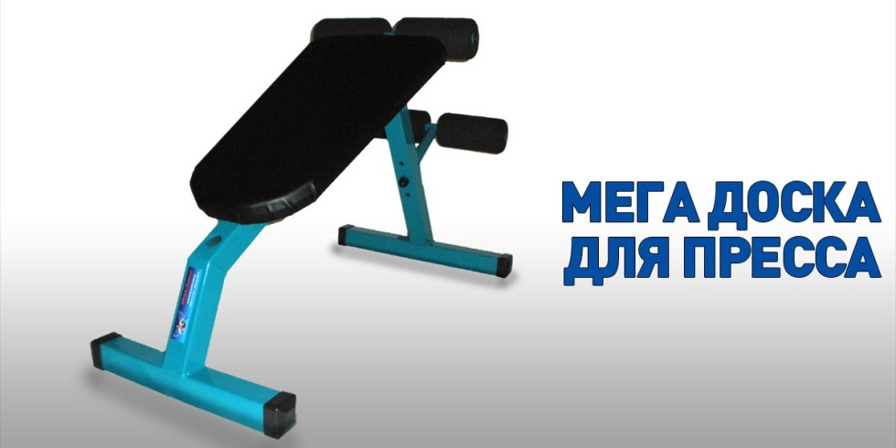 http://www.mega-turnik.com.ua/product-category/lavki/