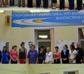 всероссийский день спортивной гимнастики