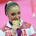 Алия Мустафина.