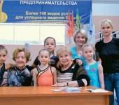 Соревнования в Белгороде.