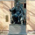 Памятник Тургеневу.