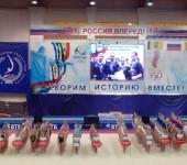 rus-2016-penza